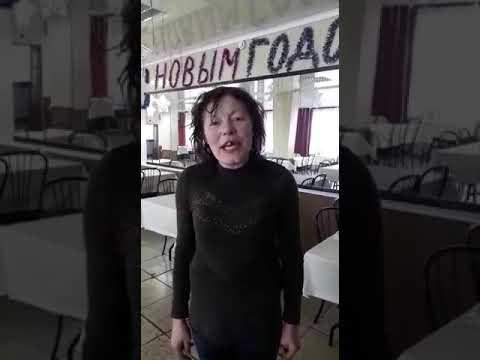 Звезда города Новоржев Псковской обл