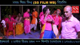 Tomake lagche bhari chena    Amar tumi    Hahe krishna    Shishu gopal sampraday