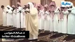 دعاء التراويح الشيخ د.صالح الحواس . 11/9/1434