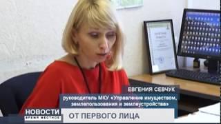 видео Взыскание задолженности юридических лиц через Приставов