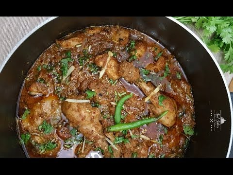 Chicken Karahi | Lahori Chicken Karahi | Chicken Kadai