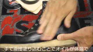 THREE WOOD WEB本店 http://threewood.jp/ RED WING ブーツお手入れ方法...