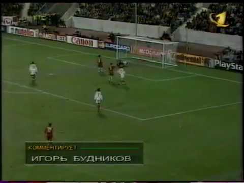 Bayer Leverkusen - As Monaco Ligue des Champions 1997 - 1998 Version Non Française