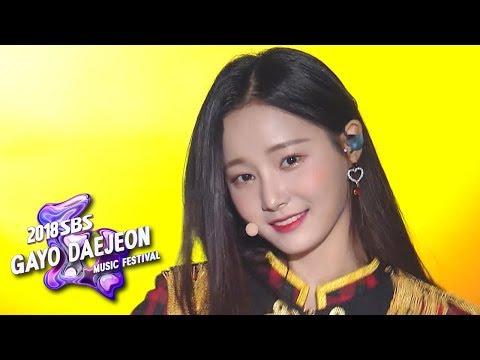 MOMOLAND - Bboom Bboomㅣ모모랜드 - 뿜뿜 [2018 SBS Gayo Daejeon Music Festival]