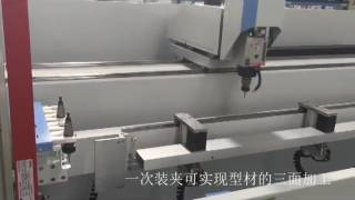 cnc drilling and milling machine with four cutter