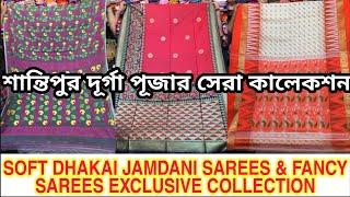 Soft & Hard Dhakai jamdani, Tasar, & Fancy Silk Saree Manufacturer & Wholesaler in Shantipur