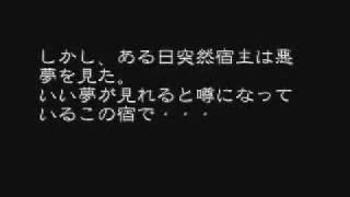 ポケモン世界のちょっと怖い話4 -ダークライの正体- thumbnail