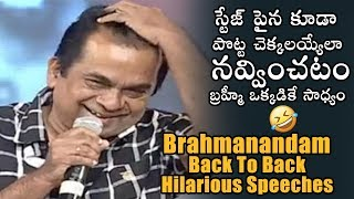BACK TO BACK: Comedian Brahmanandam HILARIOUS Speeches | Brahmanandam | Daily Culture