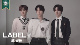 [WayV-ehind] 2021 Back to School