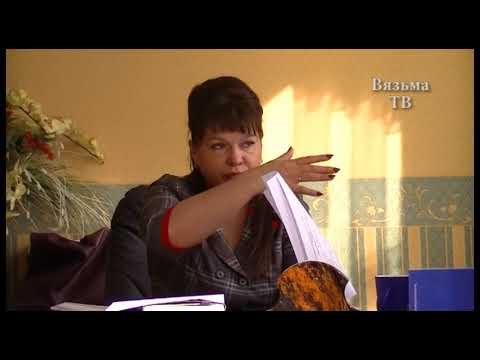 Глава Вяземского района провела совещание со СМИ, ответила на вопросы журналистов