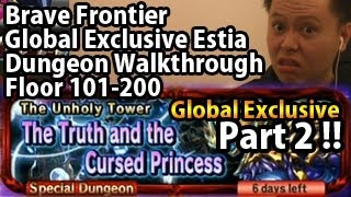 Brave Frontier The Truth and the Cursed Princess Floor 101-200 Walkthrough Part 2