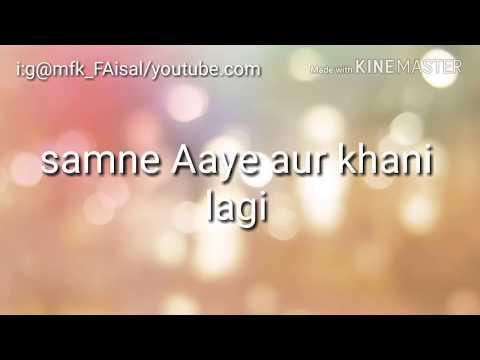 Intazar Ki Mout (poetry) Ek Bar Zaroor Dekha /#All_type_of_videos/