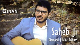 Jay Jay Mangu Te Tuhi Dewe - Saheb Ji | Faisal Amlani (Ginan) Ismaili Song