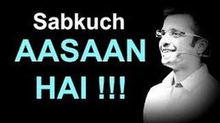 Sabkuch AASAAN HAI - By Sandeep Maheshwari_
