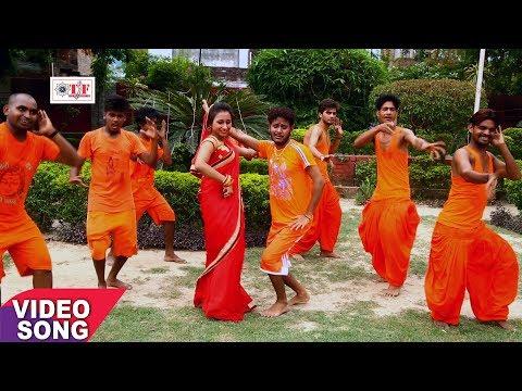 शनि के गाना बजा के !! Shani Kumar 'Shaniya' !! Top Bolbam Song 2017 !! Neh Laagal Bhole Nath Se