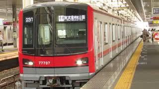 東武70000系71707F新越谷駅発車※期間限定発車メロディー「阿波踊りお囃子3番線Ver」あり