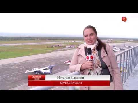 Натуральная виагра южно-сахалинск
