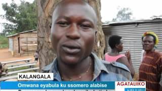 Omwana eyabula ku ssomero alabise thumbnail