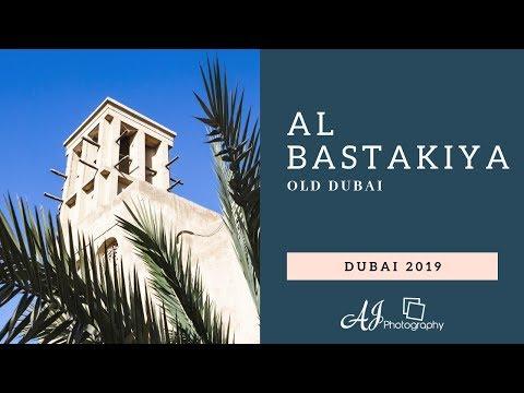 Al Bastakiya – Old Dubai
