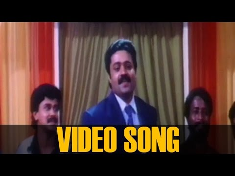 Poonilaamazha Malayalam Song ||  Manathe Kottaram