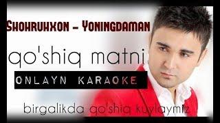 Karaoke onlayn Shohruhxon-Yoningdaman  Онлайн караоке Шохруххон - Ёнингдаман