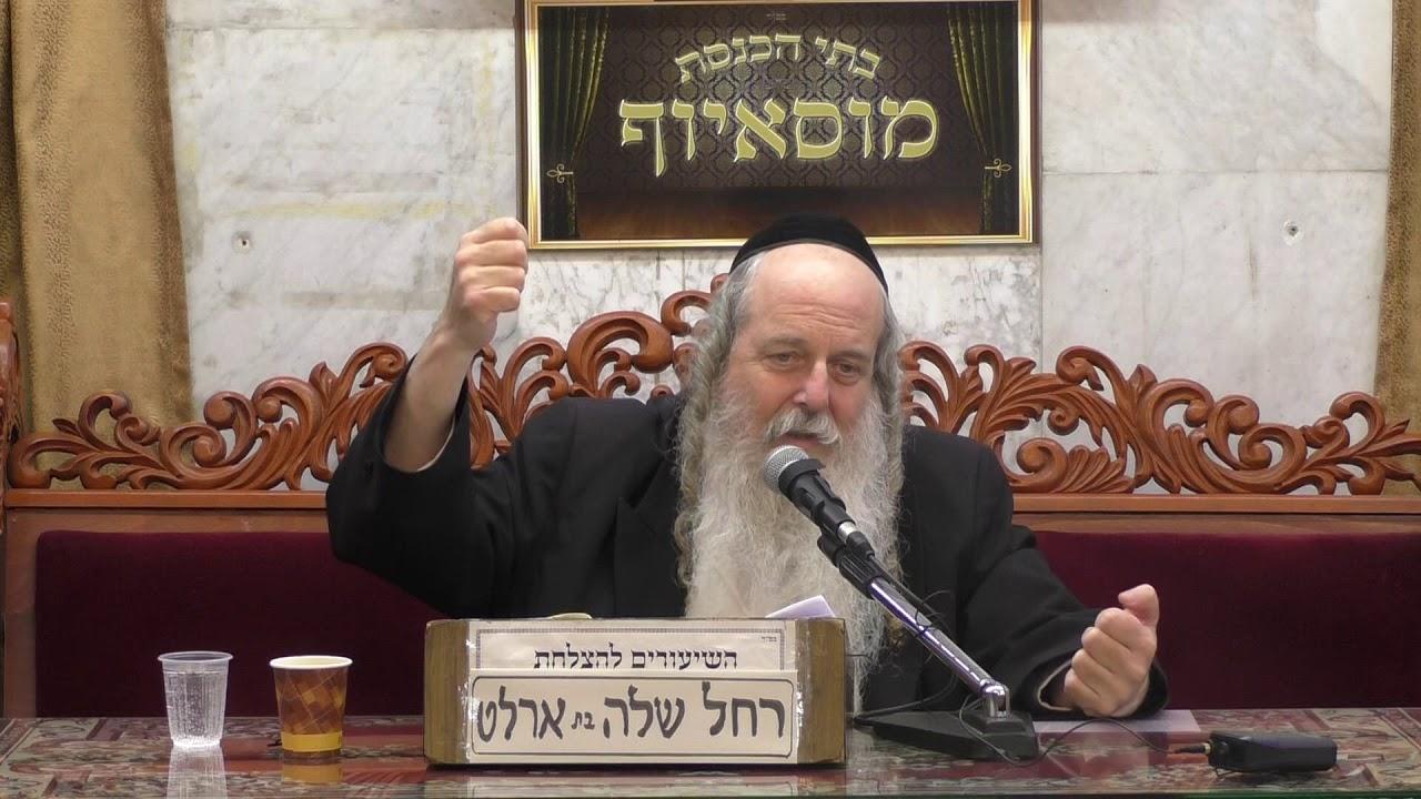 הרב יעקב שכטר קבלות טובות לשנה החדשה + הרב דוד אדרי בן סורר ומורה