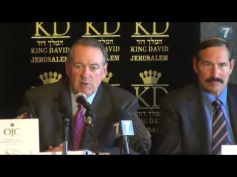 Mike Huckabee speaks to the press in Jerusalem