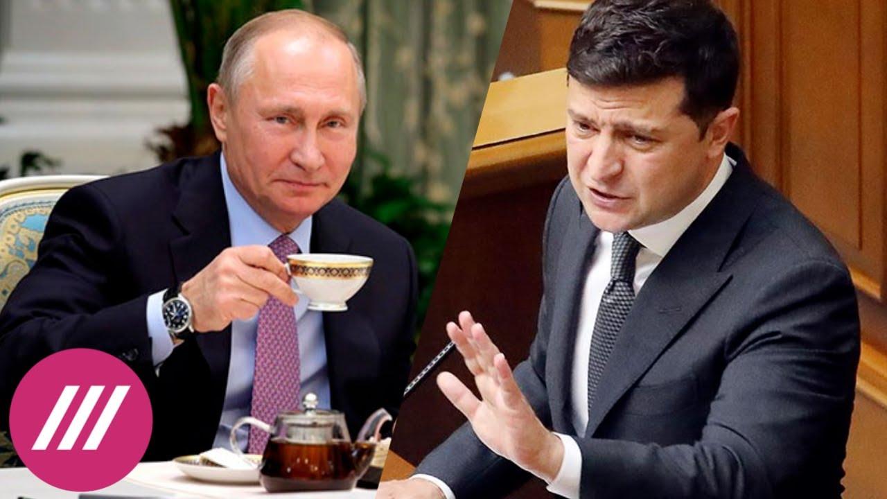 «Это неприемлемо и почти оскорбительно». Почему Зеленский вряд ли согласится на предложение Путина