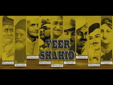 Veer Shahid | desh bhakti new song | oficial lyrical  Audio MP3| 15 August /26 january