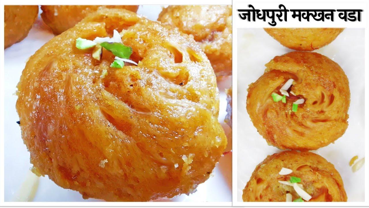 Balushahi Recipe with Perfect Measurement | हलवाई जैसी बालूशाही | Halwai Jaisi Balushahi | Badusha
