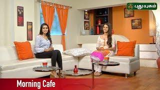 Morning Cafe-PuthuYugam tv Show