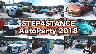 Step4Stance AutoParty 2018