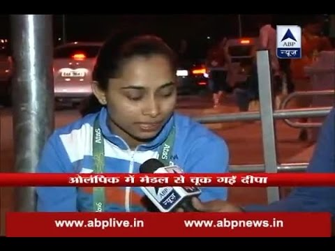 Dipa Karmakar misses medal by a whisker; I wasn't under pressure, says Dipa to ABP News