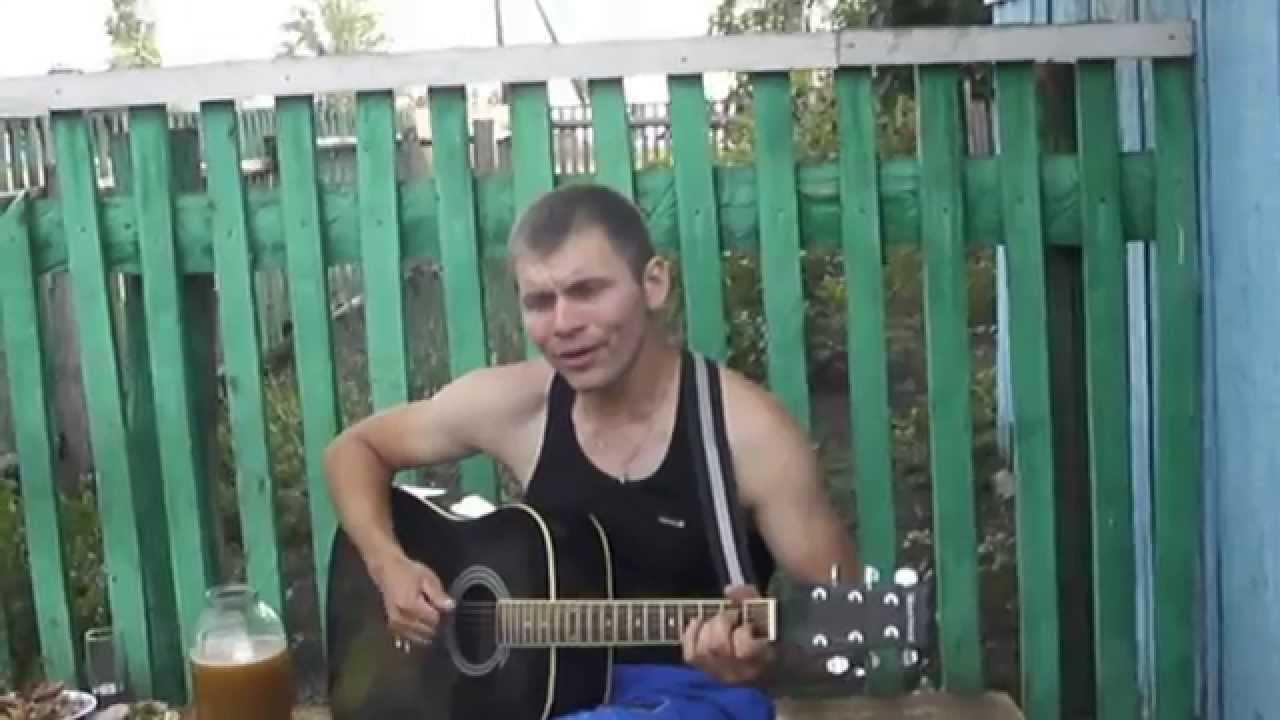 под гитару( молодая) Ефимов Анатолий