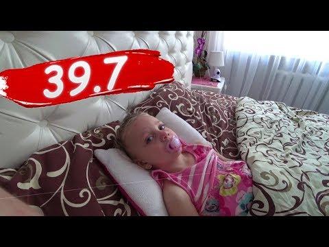 VLOG : Заболела наша Нинися
