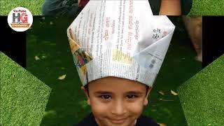 ಪೇಪರ್ ನಿಂದ  ಹ್ಯಾಟ್ ಮಾಡೋದು ಹೇಗೆ how to make newspaper hat
