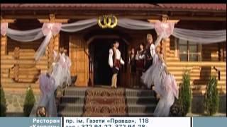 Свадебные хлопоты. Где отметить свадьбу ? Днепропетровск