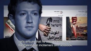 Zuckerberg dont kill us עוצרים את ההסתה בפייסבוק עכשיו!