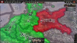 【Hoi4】MOD入り ドイツでゆっくり世界征服【対英準備】6