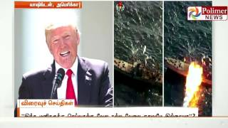 India Joins US Navy force - Trump mocks at North Korean president in Twitter | Polimer News