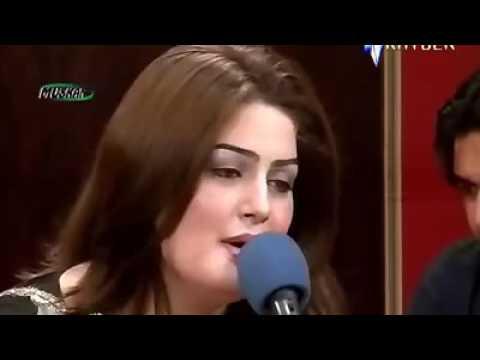 Ghazala javid Urdu song