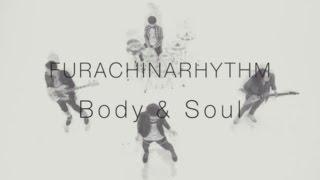 フラチナリズム「Body & Soul」 MUSIC VIDEO ディレクター:大森規弘 ス...