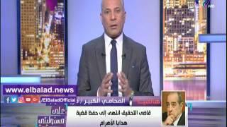 فريد الديب: لا أتواصل مع مؤسسة الرئاسة وشكوت وزير العدل.. فيديو