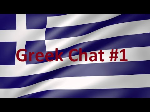 Greek Chat With Artemis