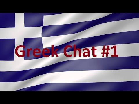 ελληνικο chat