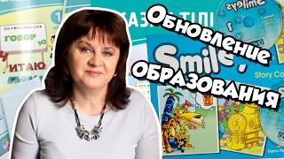 Обновление образования // Погодаева Татьяна