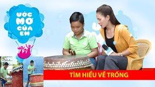 Ước mơ của cậu bé đam mê học đánh trống | UMCE 😃
