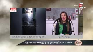 ست الحسن - د. محمد أبو سليمان: هناك حملات يومية على جميع الأسواق لضبط السلع والمنتجات الفاسدة