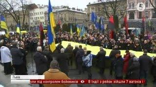 День Соборності  у Львові згадали всіх захисників України