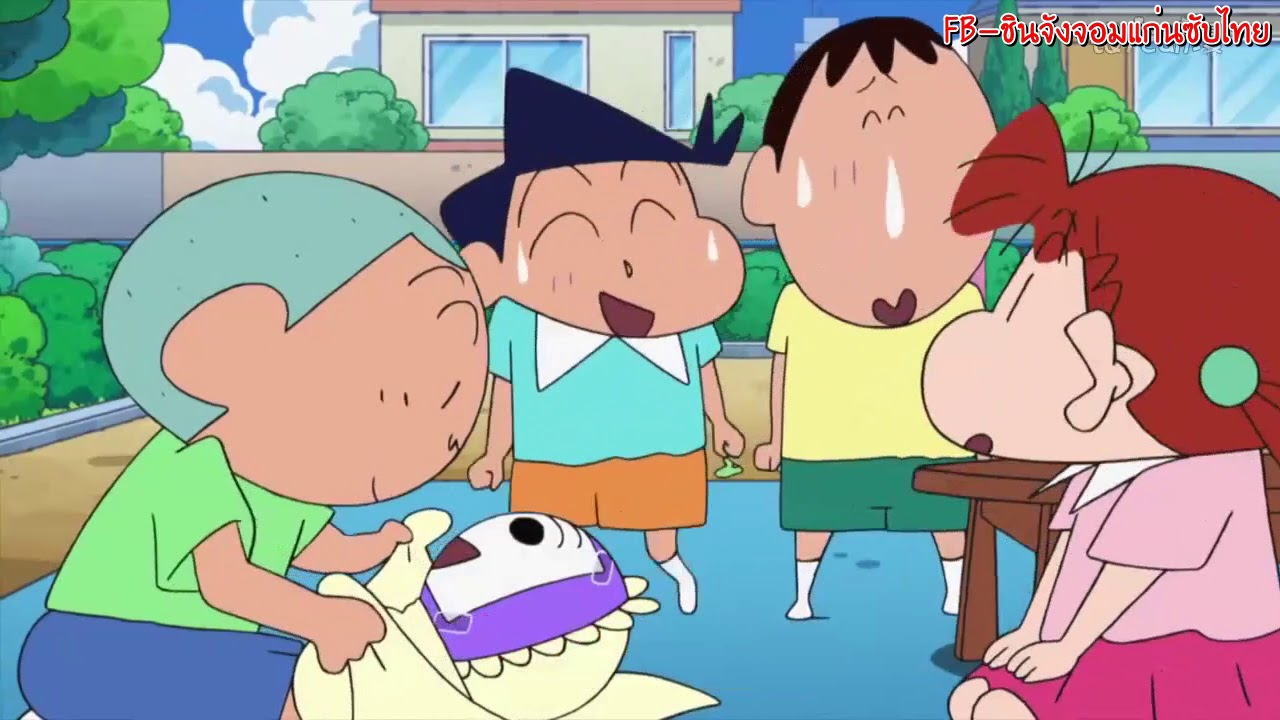 Crayon Shin chan 974 ซับไทย ตอน แผนการเอาลูกบอลคืน